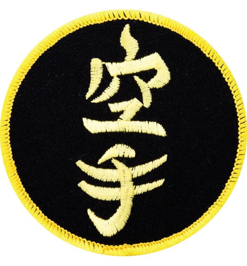 Embroidered Karate Do Kanji Badge