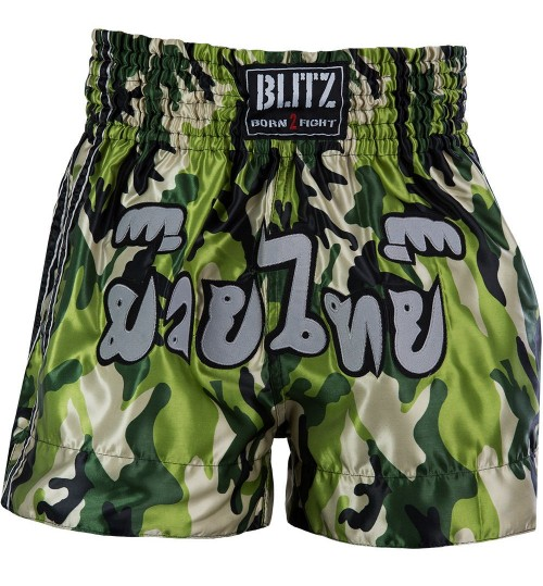 Blitz Adults Muay Thai Fight Shorts - Camo